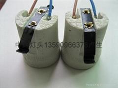 E27-F519喇叭燈頭