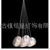 aluminium pendant lamp and floor lamp 2