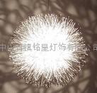 Aluminum ball chandelier