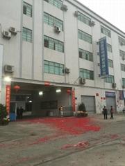 Ming  xing    lighting  company