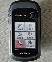 GPS+北斗雙星接收機佳明eTrex209x