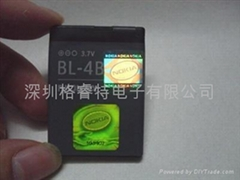 BL-4B BL4B lithium Battery for 6111 7370