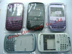 Housing for blackberry B