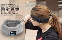 Yoga sport Bluetooth Headbands Headphone Wireless Music Headband With Microphone