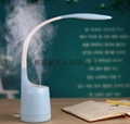 Aromatherapy Essential Oil Diffuser Aroma Diffuse LED lamp air car humidifier 2