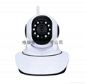 Wireless Security Camera HD WiFi Surveillance IP Camera Home baby Monitor 3