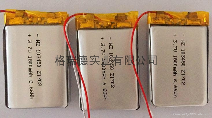 lithium li-ion li-polymer cellphone replacement battery mobile phone battery 5