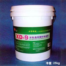 水性特級彈性地板膠