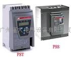 ABB軟起動器PSTB370-600-70
