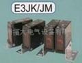 欧姆龙光电开关E3JK-R2M