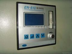 EN-610氢分析仪
