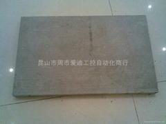 快压机石棉板