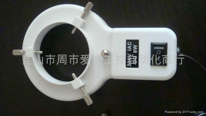 显微镜光源 1