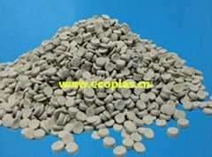 Desiccant Masterbatch for Recycled PE PP