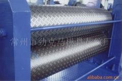 供應防滑板鋼板壓花機