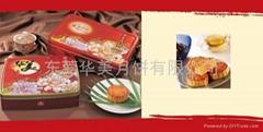 東莞華美月餅