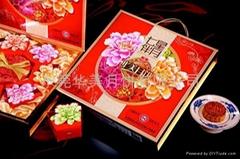 東莞華美品牌中秋月餅