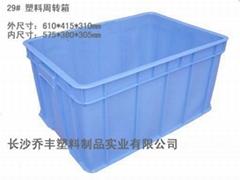 永州塑料周转箱