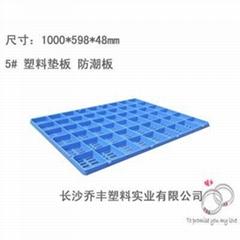 塑料卡板 湖南塑料地台板