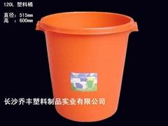 塑料水桶食品桶