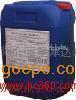 LJH—911高效粘泥剥离剂