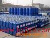 LJH—725高效反滲透阻垢劑