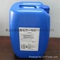 贝迪MDC220反渗透阻垢剂