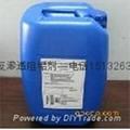 贝迪MDC220通用阻垢剂