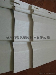PVC insulation and water resistance wall panel