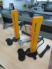 日本MST刀柄加热器