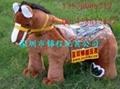 毛絨電動玩具車9