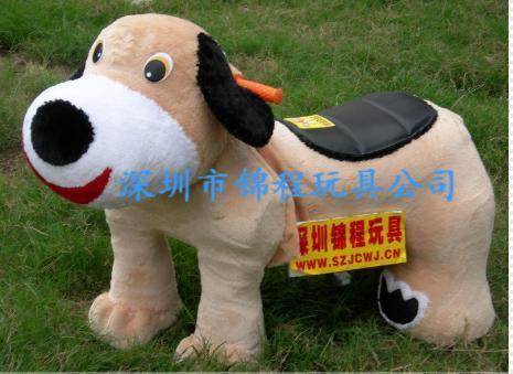 毛絨電動玩具車9 4