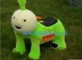 毛絨電動玩具車 3