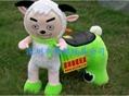 毛绒动物电动车2