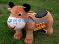 毛絨玩具動物電瓶車 5