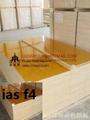jas,f4日本级建筑模板 3