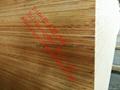 松木胶合板多层板 2