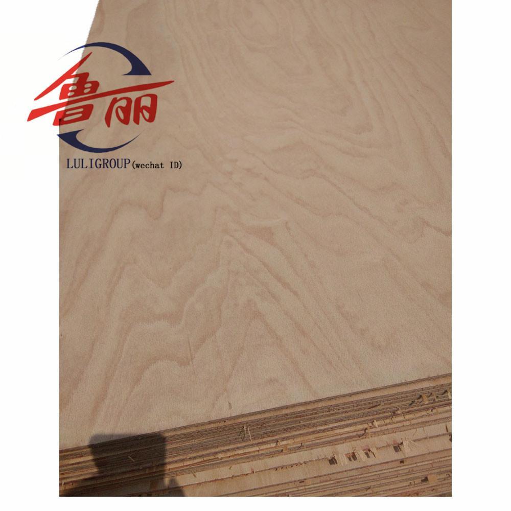 榉木面密度板 1