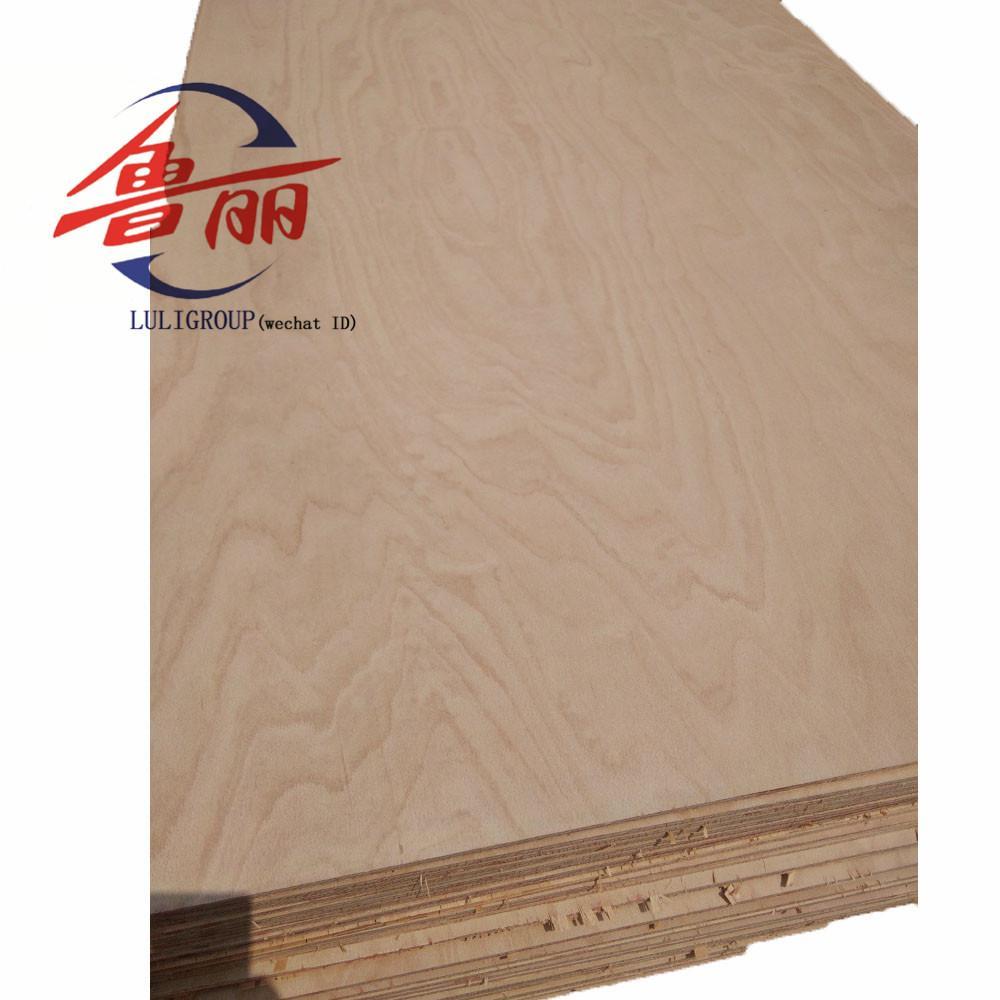 榉木面密度板 3