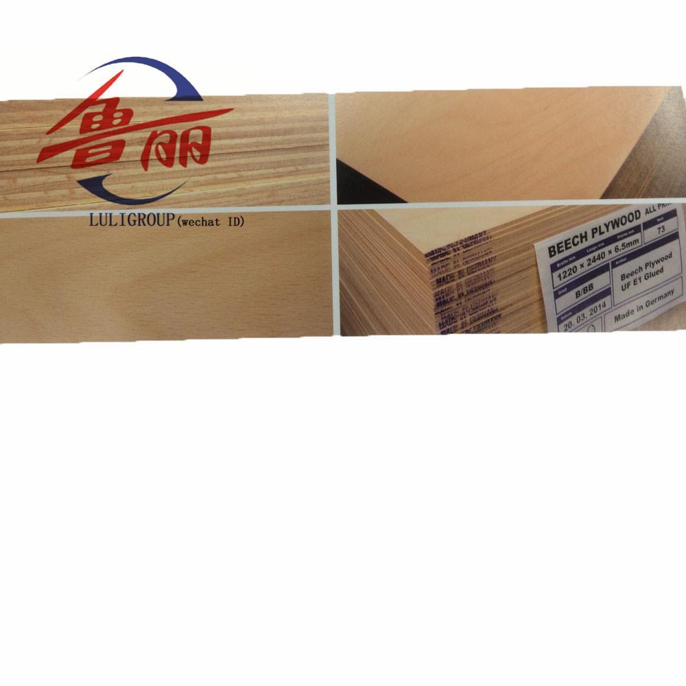 松木胶合板 1