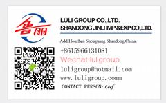 LULI GROUP CO.,LTD.
