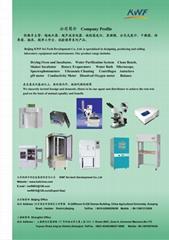 Beijing KWF Sci-tech Development Co.,Ltd