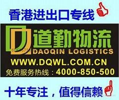 香港到郑州专线,香港到郑州货运,香港运货到郑州