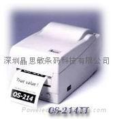 深圳立象條碼標籤打印機