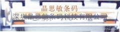 更換深圳立象 OS-214TT條碼機打印頭