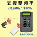 连线型滚码式遥控接收主机 / 控制器(内建RF接收器) 5