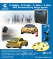 RFID長距離感應管制系統主機 3