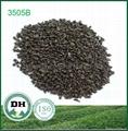 中國綠茶3505