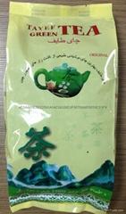 出口阿富汗9375A茶葉
