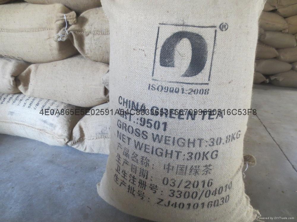 中國眉茶9366出口到烏茲別克斯坦 7